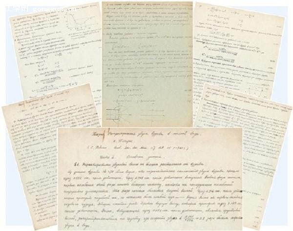 【物印初心】一本用四种语言记录的笔记